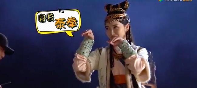"""""""Yến Vân Đài"""": Lộ cảnh Đường Yên đánh nhau với Đậu Kiêu, bà bầu mang song thai mặt vẫn nhỏ nhắn đẹp xinh - Ảnh 6."""