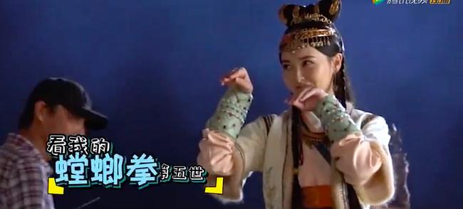 """""""Yến Vân Đài"""": Lộ cảnh Đường Yên đánh nhau với Đậu Kiêu, bà bầu mang song thai mặt vẫn nhỏ nhắn đẹp xinh - Ảnh 4."""
