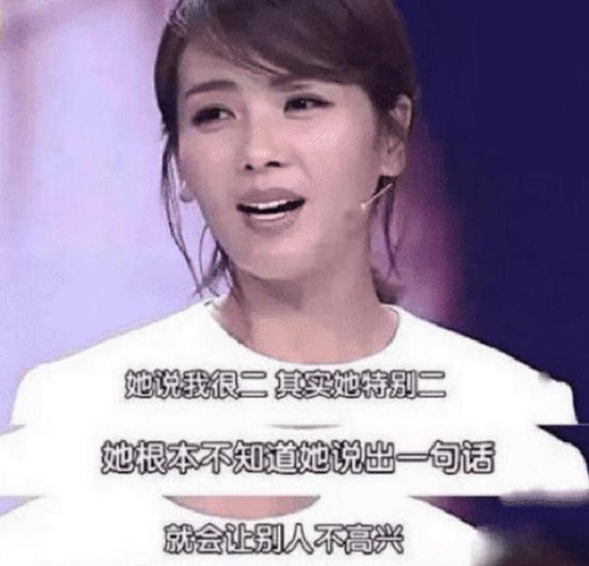 Lưu Đào công khai chỉ trích Tưởng Hân.