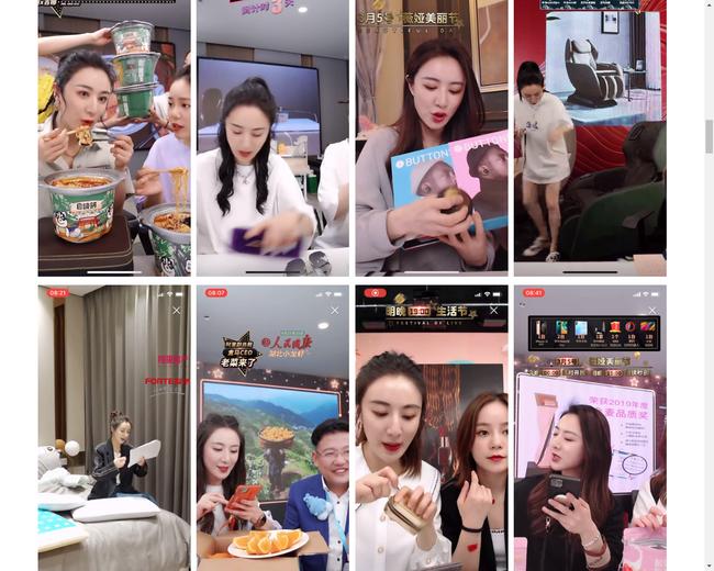 Cô nàng 34 tuổi sở hữu 139.500 tỷ đồng nhờ vào việc livestream bán hàng, dân Trung Quốc phát cuồng đến nỗi lần nào xem cũng muốn chốt đơn! - Ảnh 1.