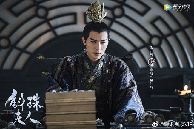 """""""Cửu Châu Hộc Châu phu nhân"""": Dương Mịch đẹp đỉnh cao nhưng nhan sắc """"người hầu Châu Tấn"""" cũng không kém - Ảnh 4."""