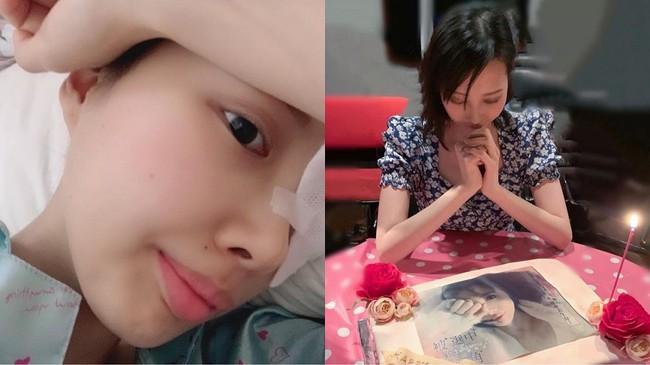 Tế bào ung thư di căn, cô gái rối loạn cơ mặt, mắt không thể nhắm, sinh mệnh rút ngắn từng ngày - Ảnh 1.