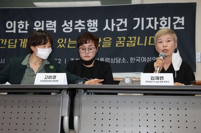 Cựu thư ký lần đầu công khai lên tiếng về hành vi quấy rối tình dục của Thị trưởng Seoul quá cố, tiết lộ nhiều việc làm gây bức xúc - Ảnh 3.