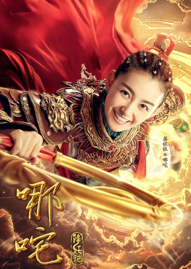 Phim Hoa ngữ gây ngỡ ngàng khi để mỹ nữ Tưởng Y Y đóng Na Tra, lại còn có chuyện yêu 1 người đẹp khác - Ảnh 6.