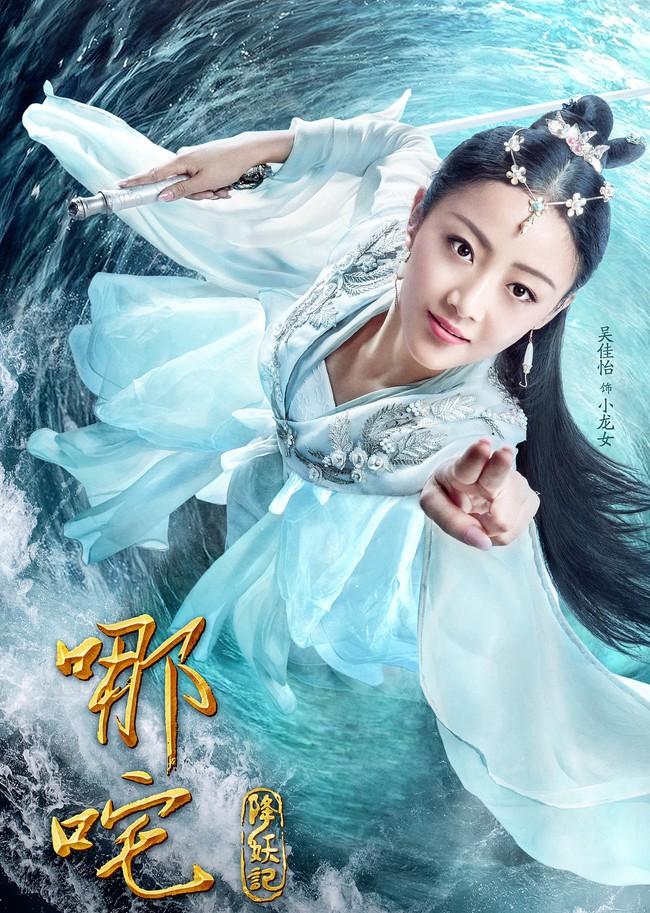 Phim Hoa ngữ gây ngỡ ngàng khi để mỹ nữ Tưởng Y Y đóng Na Tra, lại còn có chuyện yêu 1 người đẹp khác - Ảnh 8.
