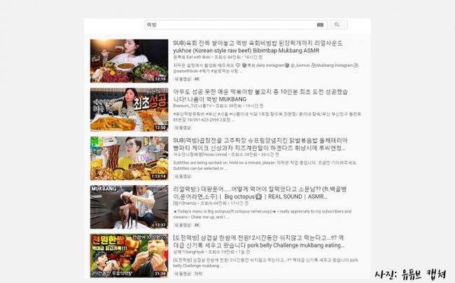 """Nghề Youtuber tại Hàn Quốc đang bị nhiều cơ sở kinh doanh ẩm thực """"tẩy chay"""" hàng loạt: Lý do là gì? - Ảnh 2."""