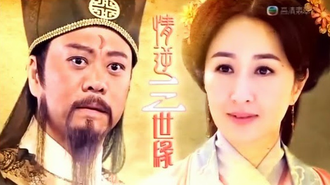 Chuyện hôn nhân hiếm hoi còn lưu lại trong sử sách của Bao Công: Có đến 3 bà vợ nhưng người vợ đặc biệt nhất khiến hậu thế cũng phải nể phục - Ảnh 1.