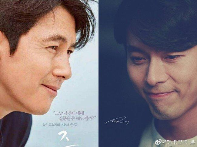 """Điểm trùng hợp đến khó tin của Hyun Bin và Jung Woo Sung: Không chỉ đều là """"người tình"""" của Son Ye Jin và còn giống nhau tới mức bất ngờ này    - Ảnh 9."""
