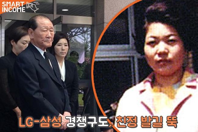 Con gái nhà Samsung được gả vào nhà LG làm dâu: Tưởng an phận hưởng thái bình nhưng đột ngột tham gia cuộc chiến tranh tài sản của gia đình - Ảnh 3.