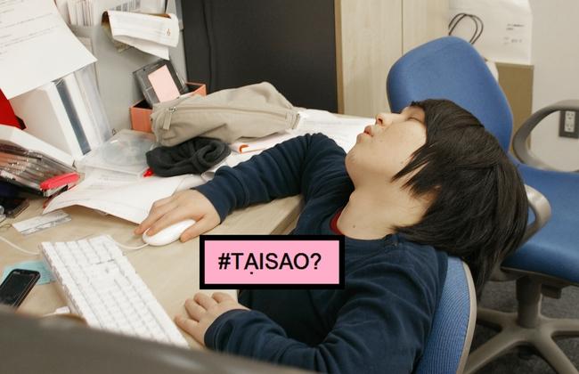 """Tại sao ngủ đủ 8 tiếng nhưng sáng ra dân văn phòng vẫn """"gật gà gật gù"""" ở công ty? - Ảnh 1."""