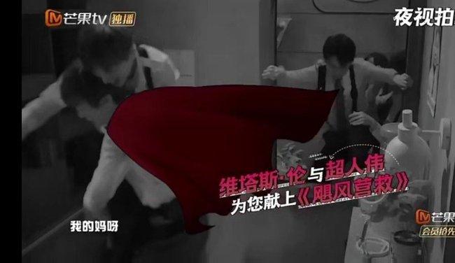 Netizen dậy sóng với cảnh Dương Mịch - Đặng Luân được bồng bế kiểu công chúa trên truyền hình - Ảnh 3.