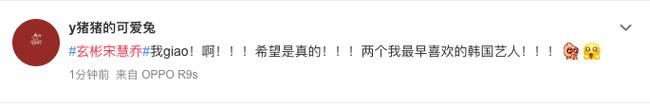"""HOT: Thuyền """"Hạ cánh nơi anh"""" có nguy cơ """"toang"""", Song Hye Kyo và Hyun Bin đã mua biệt thự về sống chung với nhau rồi đây này? - Ảnh 4."""