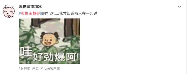 """HOT: Thuyền """"Hạ cánh nơi anh"""" có nguy cơ """"toang"""", Song Hye Kyo và Hyun Bin đã mua biệt thự về sống chung với nhau rồi đây này? - Ảnh 3."""