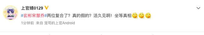 """HOT: Thuyền """"Hạ cánh nơi anh"""" có nguy cơ """"toang"""", Song Hye Kyo và Hyun Bin đã mua biệt thự về sống chung với nhau rồi đây này? - Ảnh 2."""