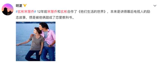 """HOT: Thuyền """"Hạ cánh nơi anh"""" có nguy cơ """"toang"""", Song Hye Kyo và Hyun Bin đã mua biệt thự về sống chung với nhau rồi đây này? - Ảnh 1."""