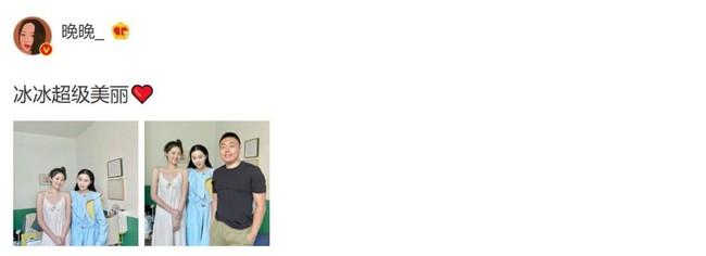 Fan hâm mộ của Phạm Băng Băng yêu cầu Vãn Vãn xóa bài đăng.