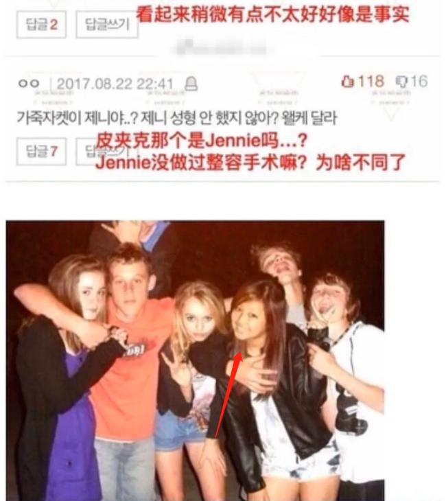 Jennie (BLACKPINK) bất ngờ bị bạn học cùng khóa tố bạo lực học đường? - Ảnh 7.