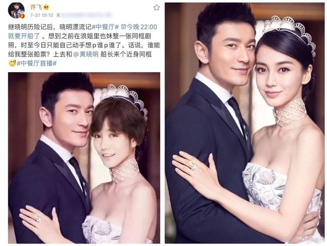 """""""Nhà hàng Trung Hoa 4"""": Ảnh cưới của Huỳnh Hiểu Minh - Angelababy bị cắt ghép thô bạo, netizen ném đá thậm tệ - Ảnh 2."""