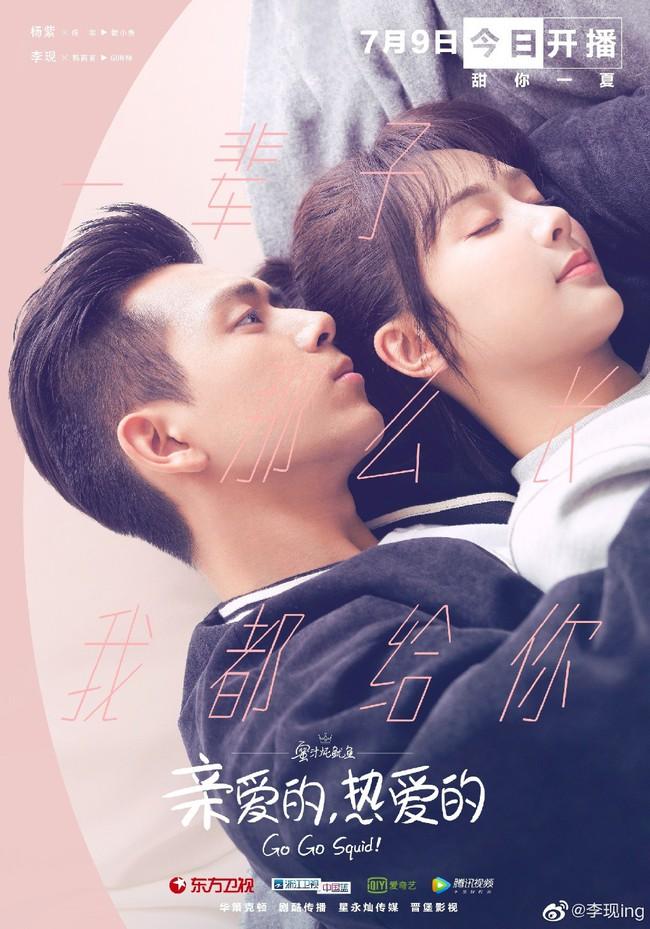 """Chưa làm đám cưới trong """"Cá mực hầm mật"""", Dương Tử - Lý Hiện rủ nhau sang phim ngôn tình khác tổ chức hôn lễ  - Ảnh 4."""