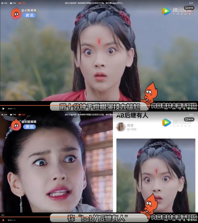 """""""Mỹ nữ đẹp nhất Trung Quốc"""" Dương Siêu Việt bị chê là truyền nhân diễn dở đáng xấu hổ của Angelababy  - Ảnh 3."""