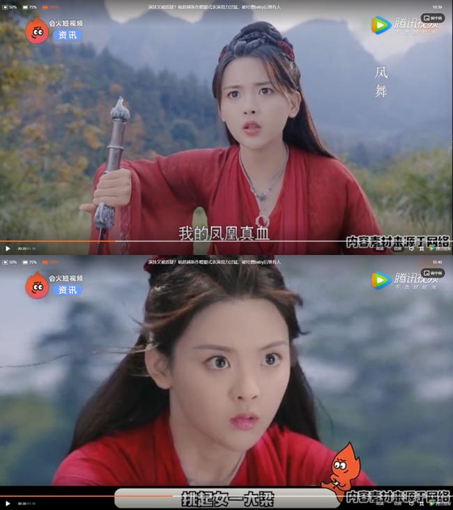 """""""Mỹ nữ đẹp nhất Trung Quốc"""" Dương Siêu Việt bị chê là truyền nhân diễn dở đáng xấu hổ của Angelababy  - Ảnh 2."""