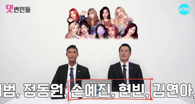 Lộ bằng chứng Son Ye Jin và Hyun Bin đang bí mật hẹn hò, lần này chính người trong cuộc tiết lộ - Ảnh 2.
