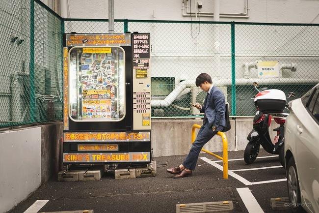 Nhiều đàn ông Nhật phải lang thang sau giờ làm dù có gia đình đầm ấm, nguyên nhân đến từ vấn đề chẳng ai ngờ - Ảnh 1.