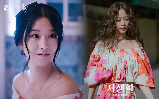 """Seo Ye Ji cuối cùng đã gặp đối thủ, """"bà hoàng sang chảnh"""" dự sẽ sớm bị soán ngôi không thương tiếc - Ảnh 8."""