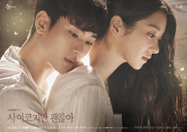 """""""Điên thì có sao"""" của Kim Soo Hyun - Seo Ye Ji bất ngờ bị bôi tên xử phạt vì sử dụng từ ngữ tục tiểu khiến Weibo náo loạn - Ảnh 1."""