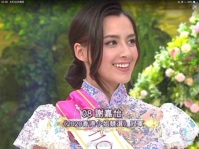 Chung kết cuộc thi Hoa hậu Hong Kong: Hoa hậu sở hữu nhan sắc xinh đẹp và được lòng công chúng - Ảnh 1.