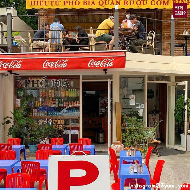 Có một góc quán bình dân ở Hàn Quốc mang đậm chất Việt từ thiết kế đến đồ ăn khiến dân mạng cực thích thú - Ảnh 1.