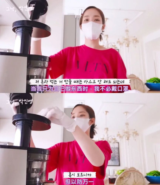 """Hình ảnh làm nội trợ hiếm hoi của """"tình cũ Lee Min Ho"""" Park Min Young gây bất ngờ - Ảnh 7."""