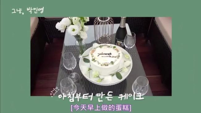 """Hình ảnh làm nội trợ hiếm hoi của """"tình cũ Lee Min Ho"""" Park Min Young gây bất ngờ - Ảnh 4."""