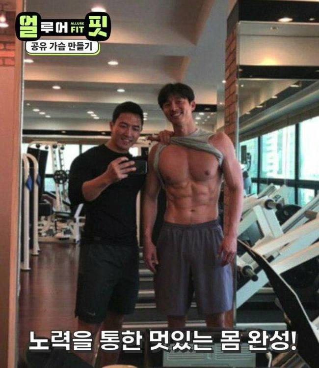 """Không thể tin nổi, """"ông chú yêu tinh"""" Gong Yoo 41 tuổi vẫn sở hữu body cuồn cuộn cơ bắp đến thế này  - Ảnh 1."""