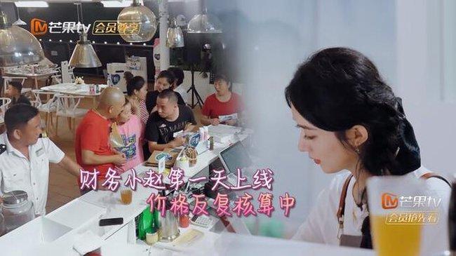 """""""Nhà hàng Trung Hoa 4"""": Fan nổi giận khi cảnh quay của Triệu Lệ Dĩnh bị cắt tàn nhẫn, biến cô thành vai phản diện  - Ảnh 7."""