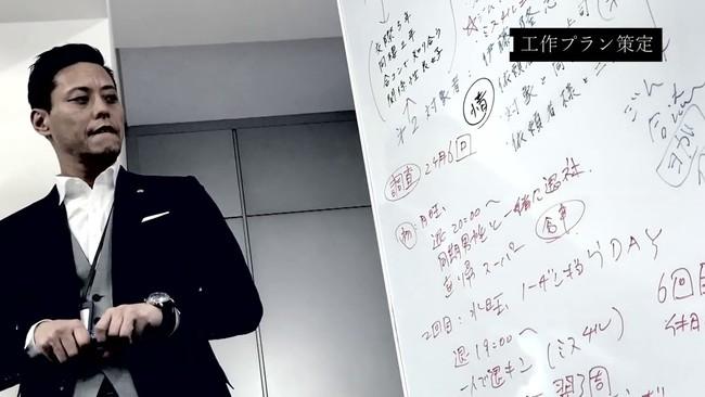 """Nghề """"tiểu tam"""" ở Nhật Bản: Dịch vụ tiền tỷ cho thuê trai xinh gái đẹp để """"bẫy"""" người khác và hệ lụy đạo đức - pháp luật gây tranh cãi - Ảnh 3."""