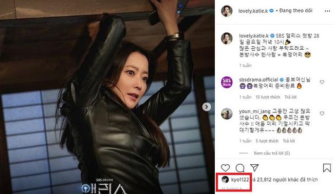 Fan hâm mộ bất ngờ phát hiện Song Hye Kyo lại thể hiện sự yêu thích cuồng nhiệt dành cho người đặc biệt này, hóa ra mối quan hệ thân thiết suốt 20 năm nay  - Ảnh 3.