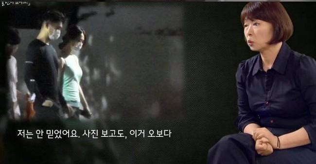 """Mẹ Sulli chia sẻ khoảnh khắc ám ảnh khi nhìn thấy thi thể nguội lạnh của con gái: """"Mẹ xin lỗi vì đã đến muộn"""" - Ảnh 2."""