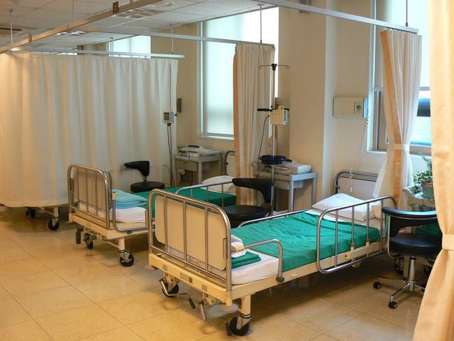 """Đây là nơi ẩn chứa """"siêu vi khuẩn"""" trong bệnh viện mà bạn không thể ngờ tới, hãy tự bảo vệ mình khi ra vào bệnh viện bằng 6 cách hiệu quả - Ảnh 1."""
