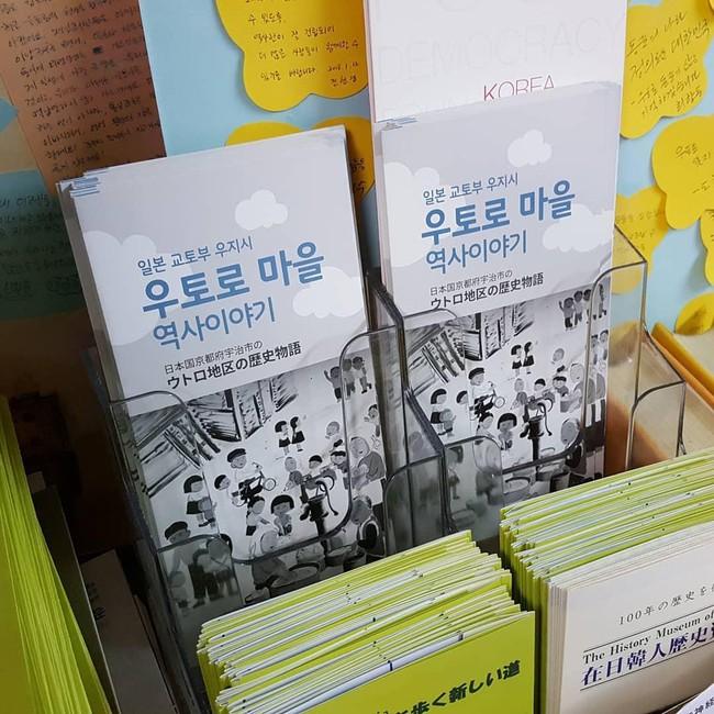 """Truyền thông phân tích sự giàu có """"khôn ngoan"""" của Song Hye Kyo: Không chỉ sở hữu khối tài sản khổng lồ mà còn đầu tư và chi tiêu cực kỳ thông minh - Ảnh 5."""