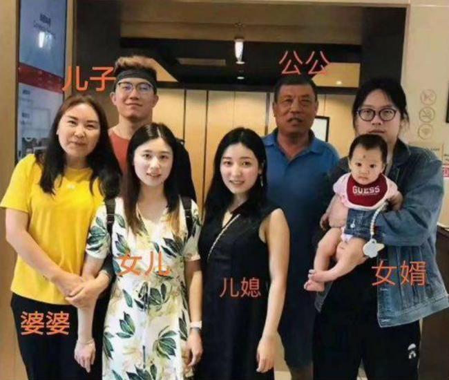 Chủ tịch công ty điện tử Trung Quốc bị con trai ruột tố cưỡng bức con dâu, vợ chủ tịch nhất mực bao che: Chỉ là chuyện ngoại tình bình thường - Ảnh 1.