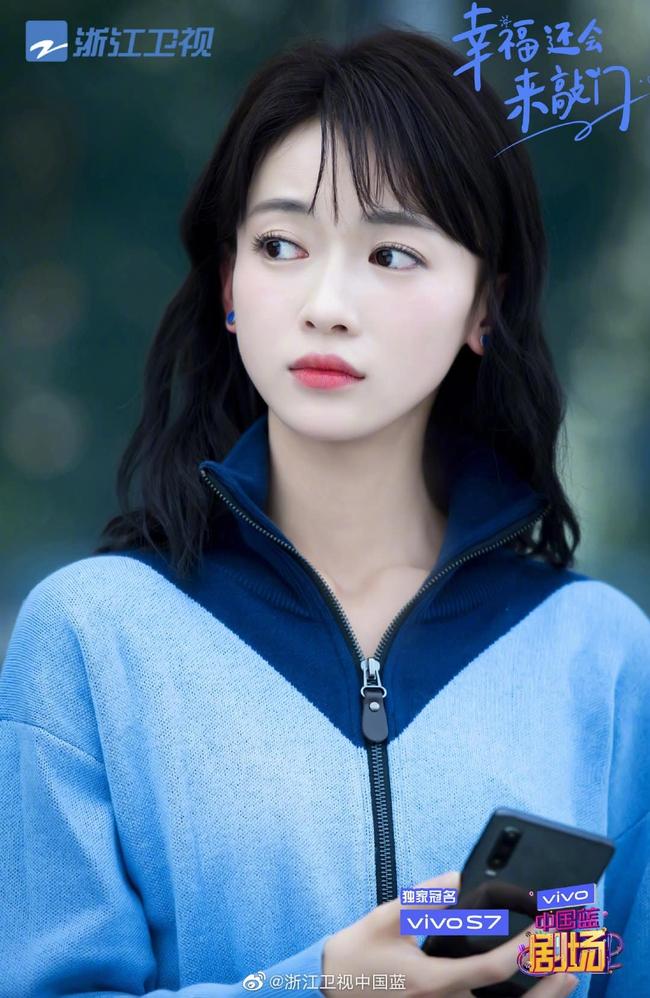 Phim mới của Ngô Cẩn Ngôn - Nhiếp Viễn chỉ đạt Douban 3.8, netizen chê bai vì diễn tệ, tình tiết lỗi thời gây ức chế - Ảnh 8.