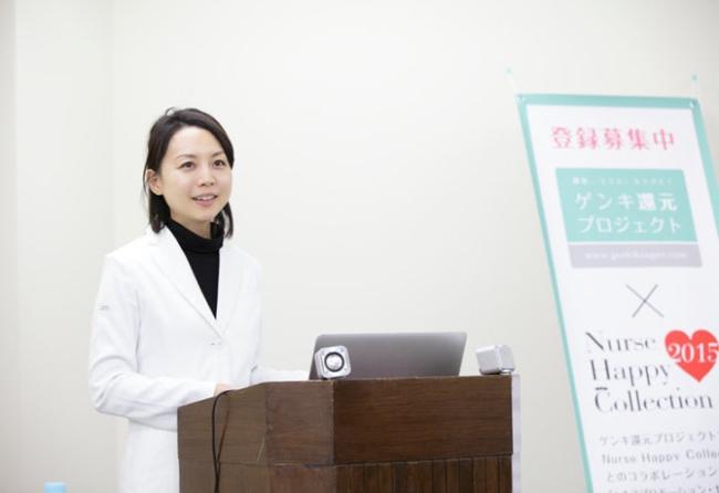 Nữ bác sĩ Nhật Bản chia sẻ cách cô ăn uống để giữ dáng, đẹp da, hạn chế bệnh tật - Ảnh 1.