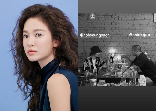 """Song Hye Kyo vui vẻ khoe ảnh tụ tập hẹn hò với trai lạ, phải chăng đang """"dằn mặt"""" chồng cũ Song Joong Ki trong đúng ngày sinh nhật? - Ảnh 1."""