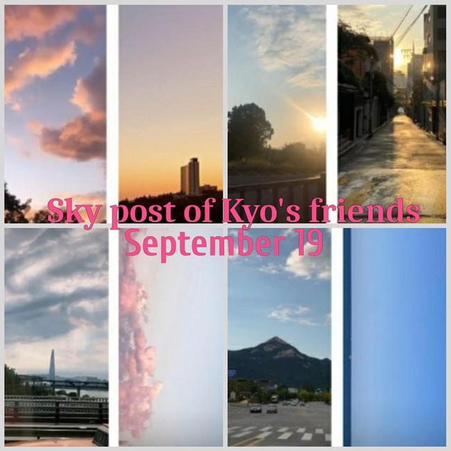 """Dân mạng soi ra """"ẩn tình"""" vụ Song Hye Kyo đăng hình bầu trời đúng ngày sinh nhật chồng cũ, hóa ra nữ diễn viên từng làm hành động tương tự vào năm 2016? - Ảnh 5."""