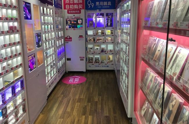 Cô gái tổ chức bữa tiệc sinh nhật có đồ chơi tình dục và hé lộ nguyên nhân khiến phụ nữ Trung Quốc không hạnh phúc và không muốn có con - Ảnh 2.