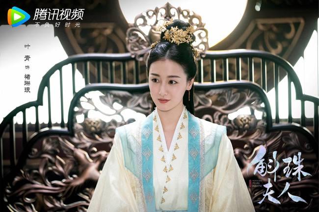 """""""Cửu Châu Hộc Châu phu nhân"""": Dương Mịch mặc áo trắng đẫm máu, tiết lộ đã cầm nhầm kịch bản  - Ảnh 11."""