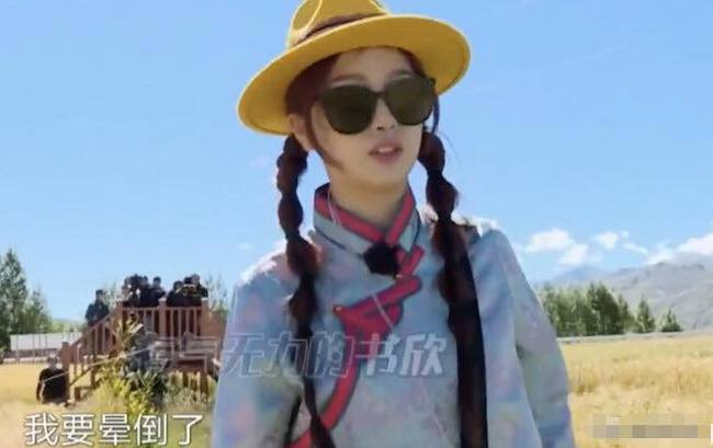 """No.1 Hot Search: Ngu Thư Hân phản ứng khi bị nhận nhầm là """"mỹ nữ đẹp nhất Trung Quốc"""" - Dương Siêu Việt - Ảnh 5."""
