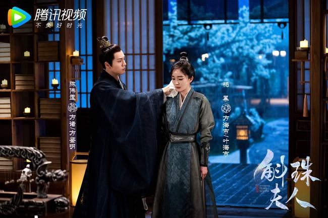"""""""Cửu Châu Hộc Châu phu nhân"""": Dương Mịch mặc áo trắng đẫm máu, tiết lộ đã cầm nhầm kịch bản  - Ảnh 4."""