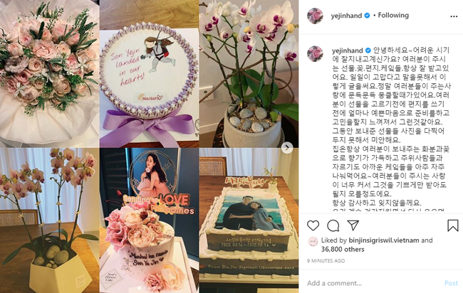 """Chỉ còn vài ngày nữa là tới sinh nhật tuổi 38 của Hyun Bin, Son Ye Jin bất ngờ có động thái mới sau gần 2 tháng """"lặn mất tăm"""" khỏi MXH - Ảnh 1."""